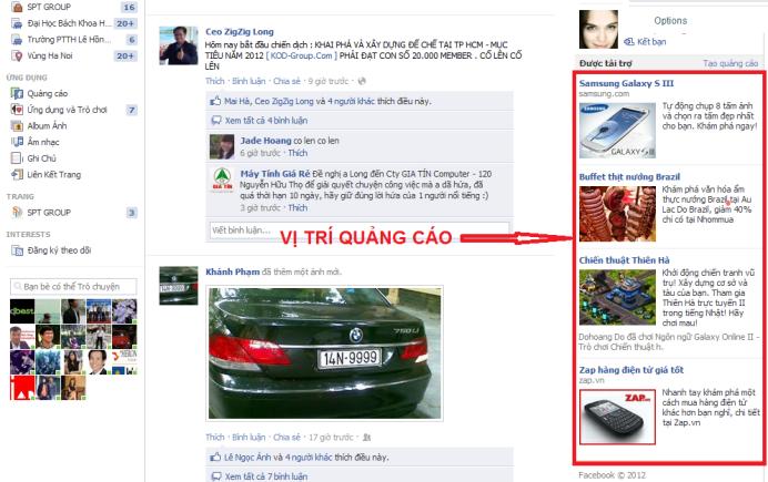 facebook-banner-ads