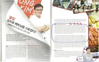Tạp chí Xin chào Việt Nam