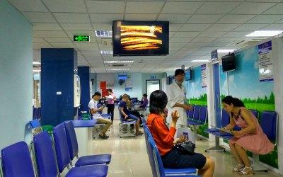 Quảng cáo LCD trong bệnh viện