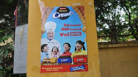 Quảng cáo Poster học đường