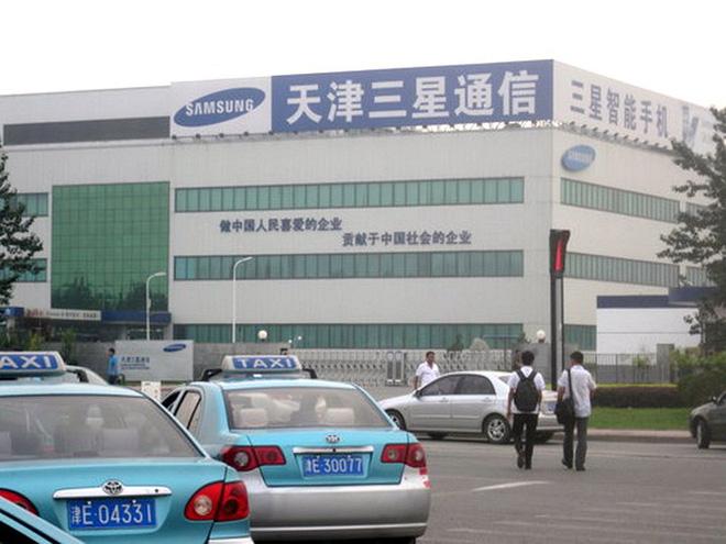 Nhà máy sản xuất điện thoại của Samsung tại Trung Quốc