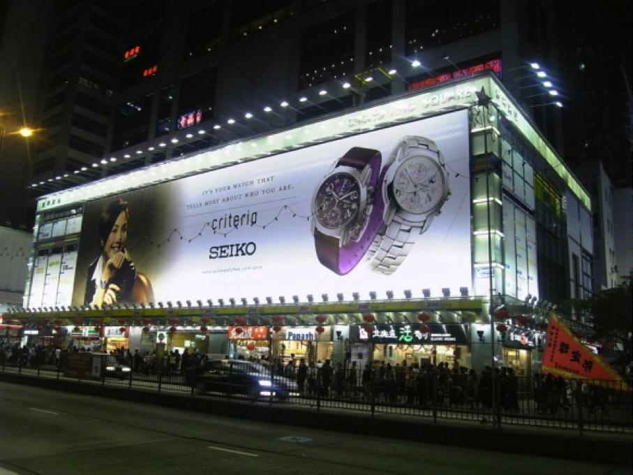 Biển quảng cáo và lưu ý khi thiết kế