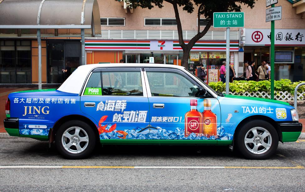 Những điều cần biết về quảng cáo taxi