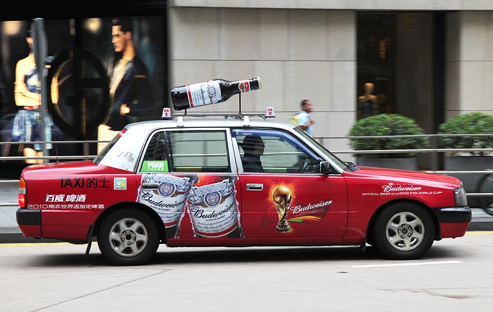 Quảng cáo taxi có mang lại hiệu quả cho thương hiệu?