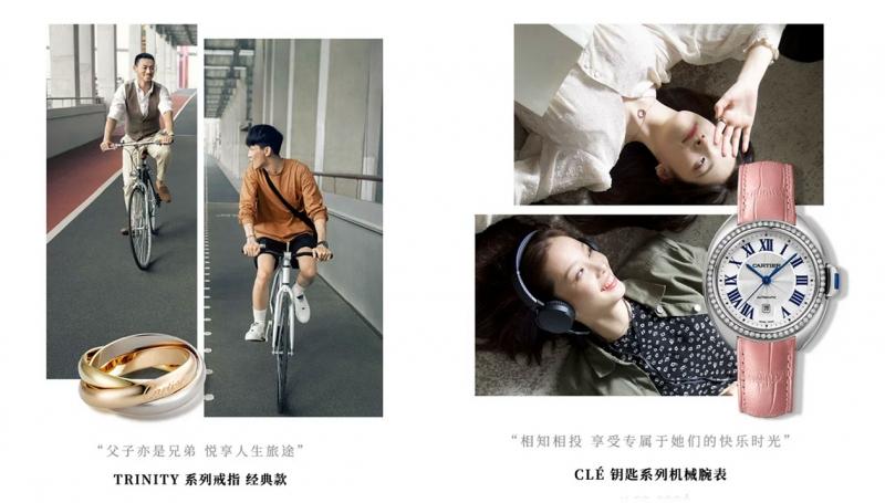 Cặp đôi trong quảng cáo của Cartier Trung Quốc gây tranh luận về mối quan hệ