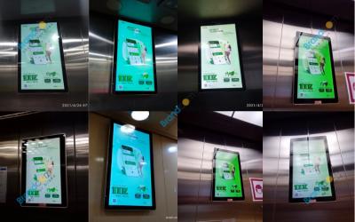 Project quảng cáo thang máy cho Ngân hàng số OCB OMNI